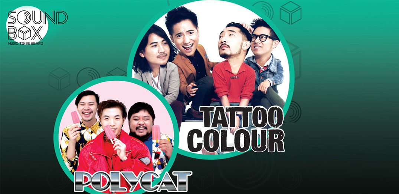 ไปเสพงานดนตรีที่งาน Soundbox : Tattoo Colour x Polycat