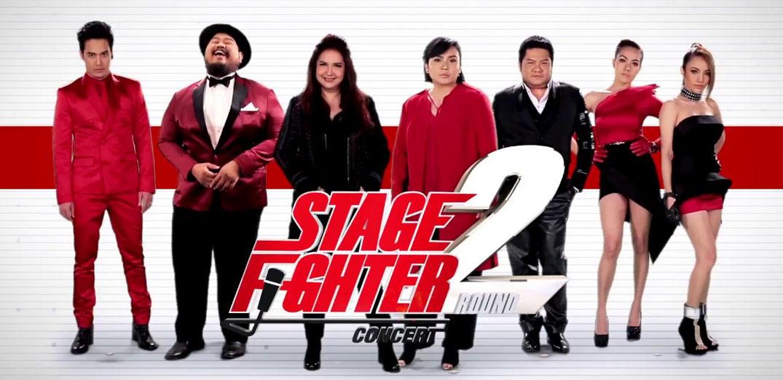 """Stage Fighter Round 2 Concert"" อ่อนแอก็แพ้ไป อยาก Fight ก็เข้ามา"
