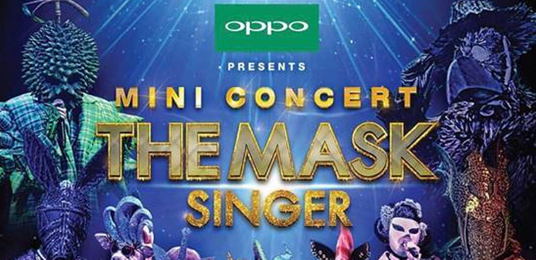 "OPPO Presents Mini Concert ""The Mask Singer"""