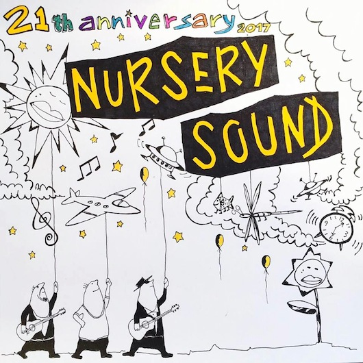 NURSERY SOUND x MORE