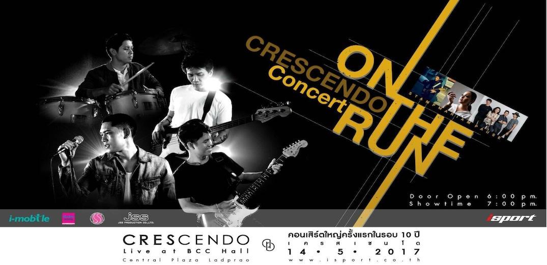 คุยกับ Crescendo กับคอนเสิร์ตที่อยากให้คนฟังรู้ว่าเรายังอยู่ !