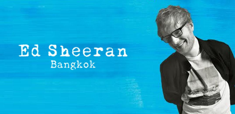 ครั้งแรกในประเทศไทย คอนเสิร์ต Ed Sheeran in Bangkok
