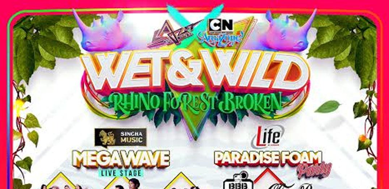เทศกาลดนตรีกลางสวนน้ำสุดแสบ Wet &Wild Festival 2017