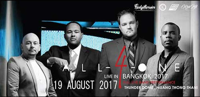 """ดื่มด่ำกับตำนาน R&B """"All 4 One Live in Bangkok"""""""
