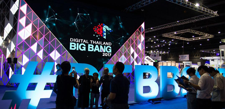 My Band ร่วมออกบูธงาน Digital Thailand Big Bang 2017