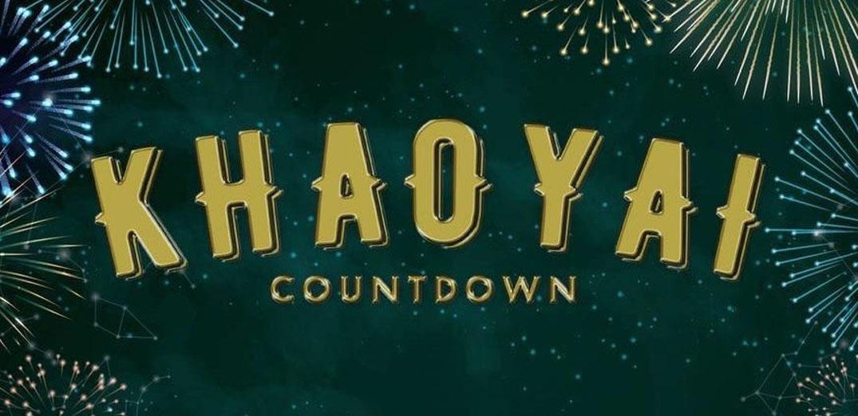 """คอนเสิร์ตท่ามกลางหมู่ดาว""""KHAOYAI COUNTDOWN"""""""