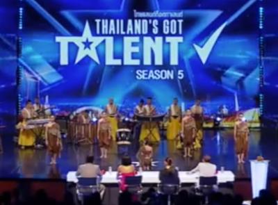 เพชรจรัสแสง Thailand's Got Talent Season 5