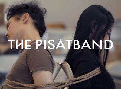 ส่วนหนึ่ง - THE PISATBAND