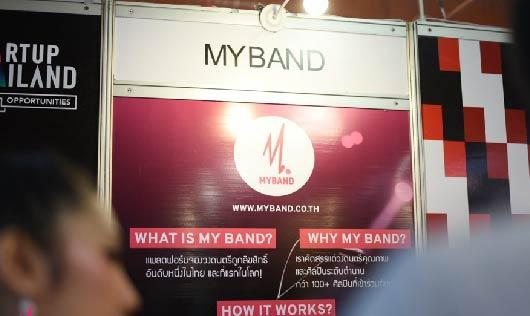 MyBand กับบรรยากาศในงาน Startup Thailand 2018