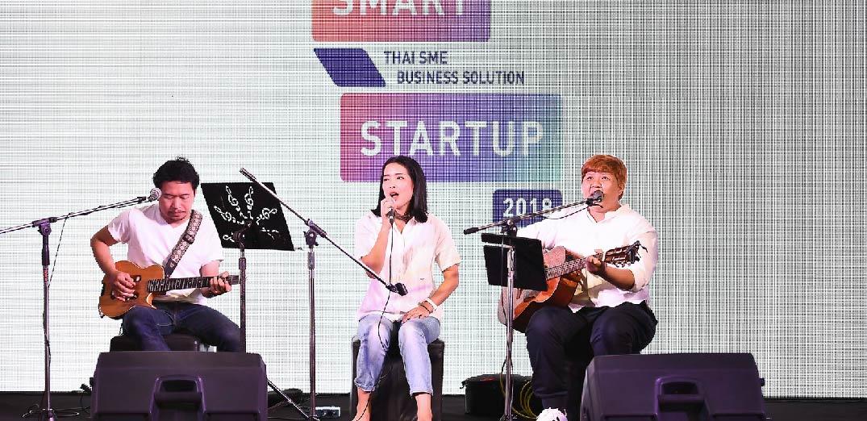 meaw band วงดนตรีงานอีเว้นท์งาน Smart StartUp 2018