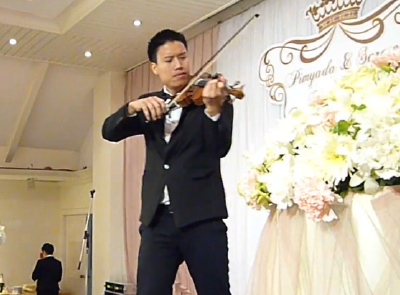How Long will i love you - Violin bk