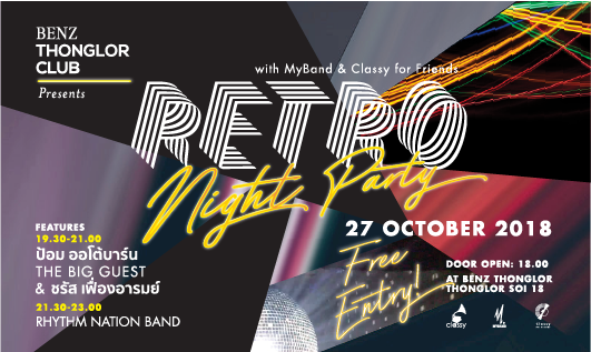 "Benz Thonglor Club presents ""Retro Night Party"""