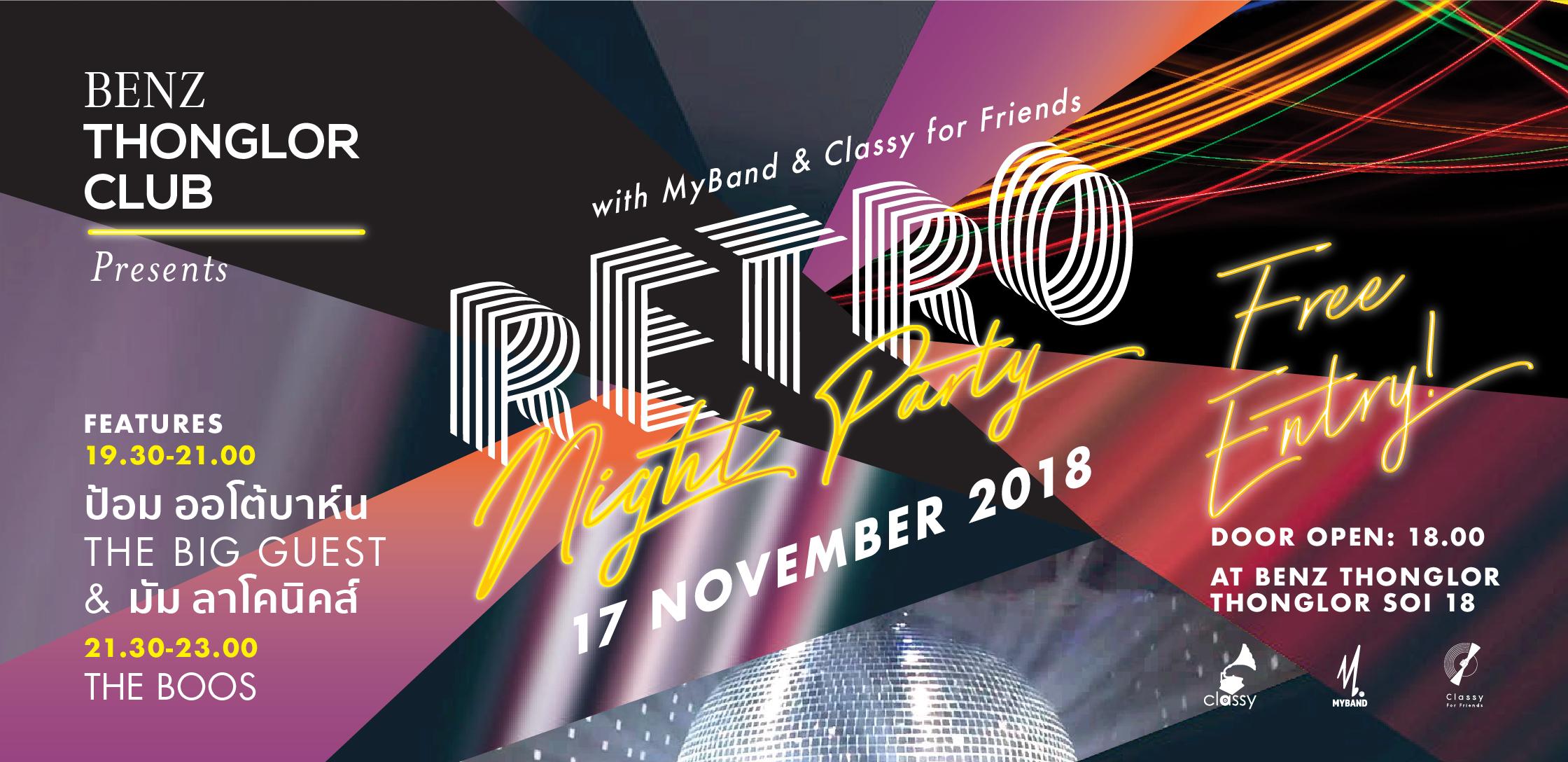 "Benz Thonglor Club presents ""Retro Night Party2"""