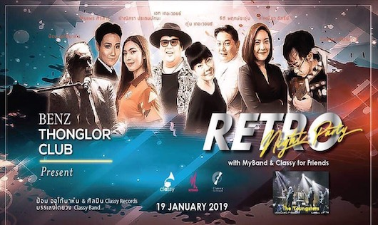 "Benz Thonglor Club presents""Retro Night Party 5"" with MyBand & Classy For Friend"