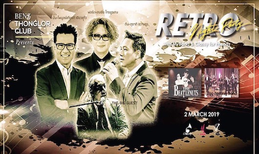 "BENZ Thonglor Club presents ""Retro Night : The Grand Finale"""