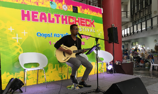 Mc kosin มอบความสุขในงาน Health check festival