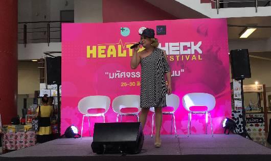 Copy Show เจนนิเฟอร์ คิ้ม มอบความสนุกให้กับงาน Health check festival