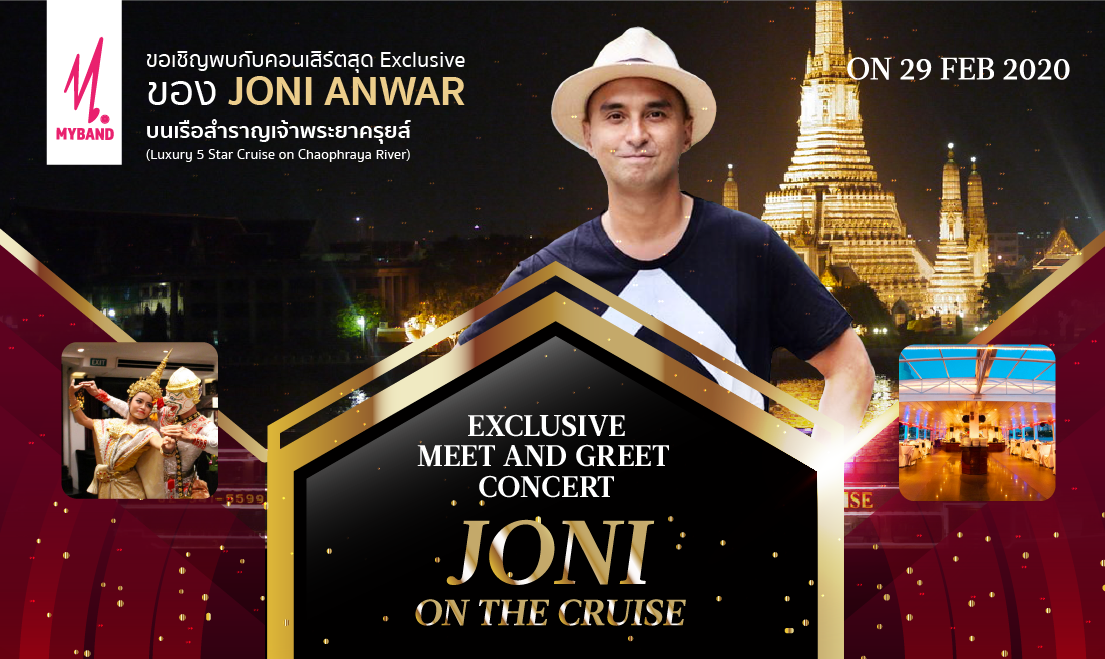 """JONI on The Cruise"" Exclusive Meet and Greet Concert"