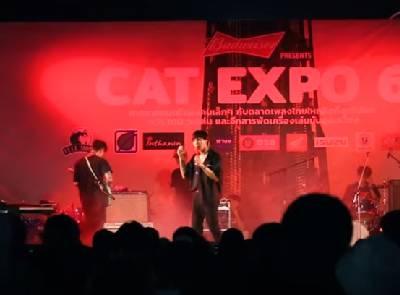 PAPER PLANES - ก่อนเสียเธอไป @CAT EXPO 6
