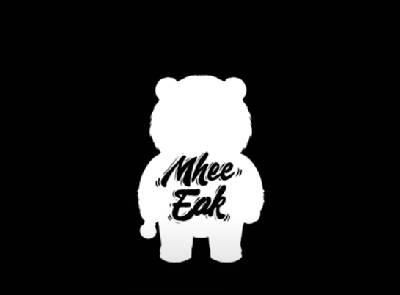 ขอใครสักคน - หมีเอก [Official Lyric Video]