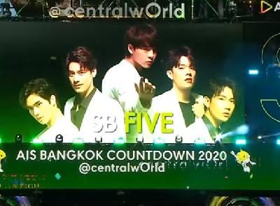 SBFiVE @ AIS Bangkok Countdown 2020