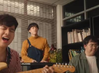 รักษาได้เปล่า - OneOne [ Official MV ]