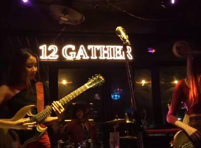 ALIZ @12GATHER BAR