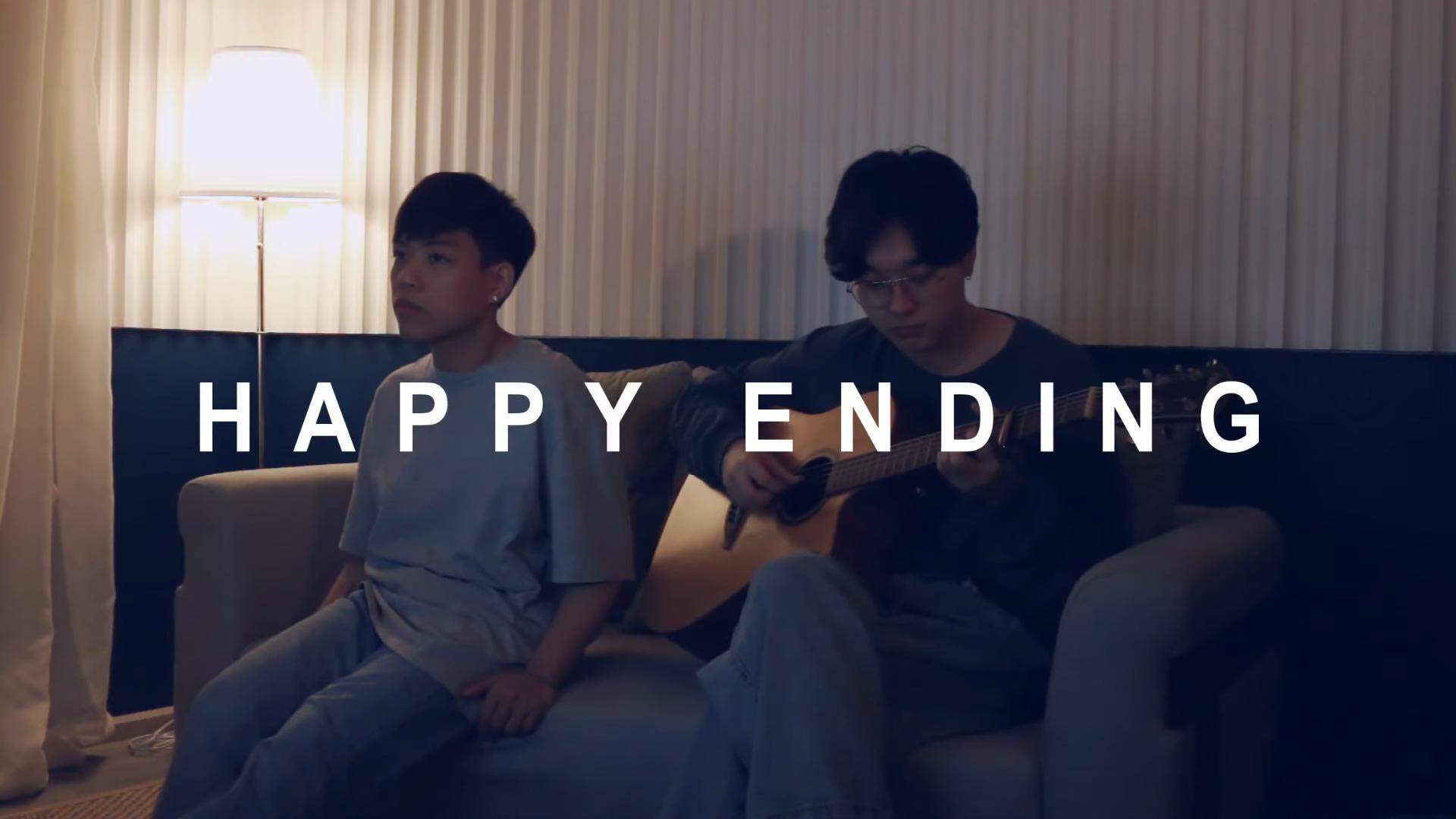 Happy Ending - ป๊อบ ปองกูล (cover) | ampersand &
