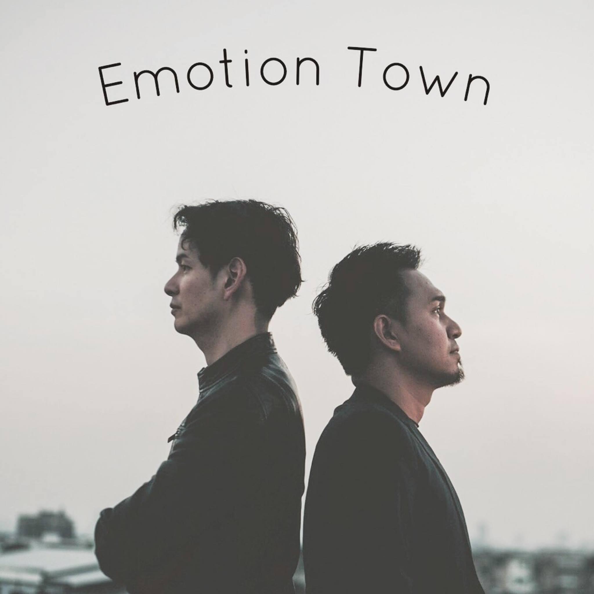 Emotion Town