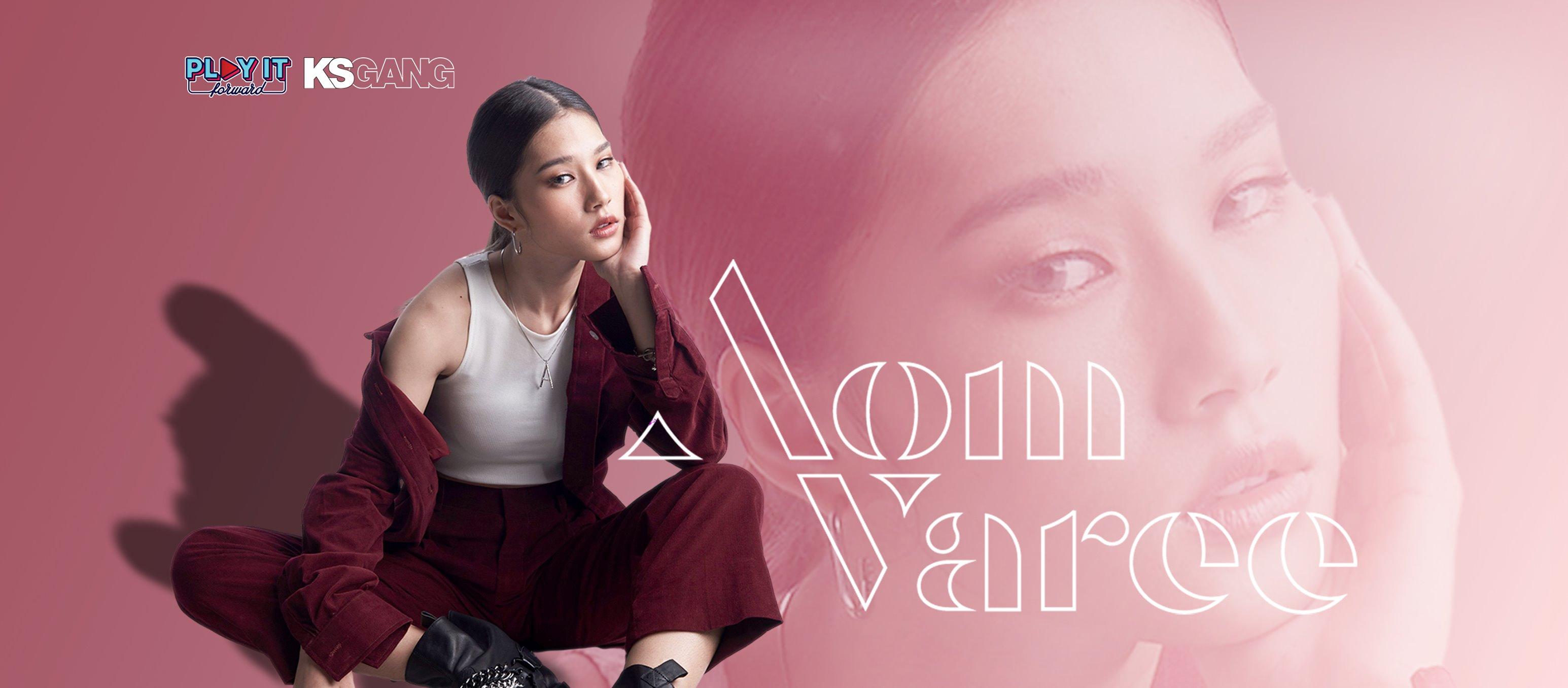 【Official MV】 ตัวปัญหาชื่อว่าความรัก - AOM VAREE
