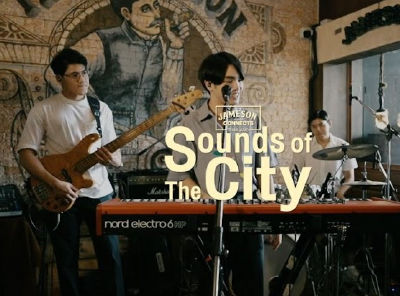 Sounds of the City Ep.5 - Live session Aimzillow