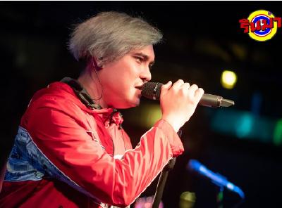 ใจเหลือเหลือ - Dr.Fuu [Live] @ RINMA