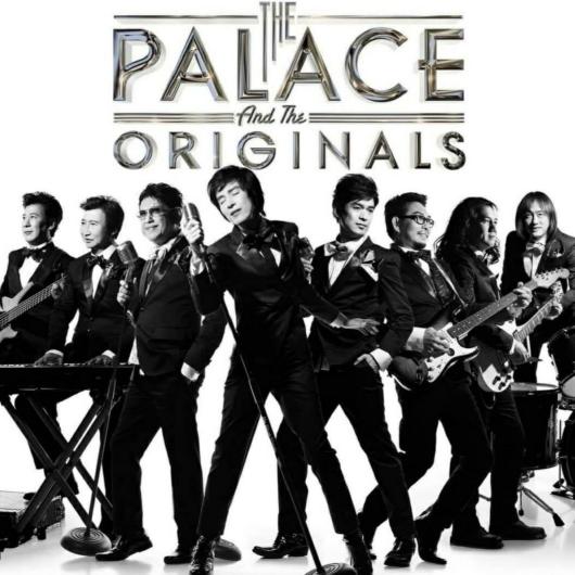 The Palace Band