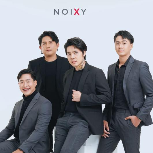 Noixy